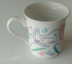 Vintage 1988 Hallmark Mugs coffee tea mug Friendship I think of you past... - $14.84