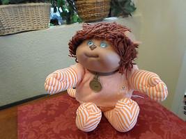 Vintage Cabbage Patch Koosas Plush Doll - 1983 - $14.99