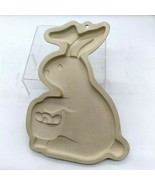 Easter Rabbit Bunny Stoneware Cookie Mold Sassafras Superstone Large 11.... - $14.82