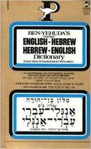 English-Hebrew Hebrew-English Dictionary [Feb 03, 1983] Ehud Ben-Yehuda ... - $43.95
