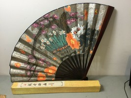 """Decorative Japanese style Wall fan with flower design 22"""". Printed paper... - $29.70"""