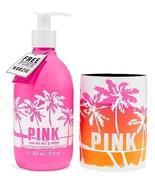 NEW Victoria's Secret Pink Sea Salt & Papaya Fr... - $17.50
