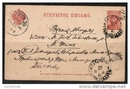 RUSSIA Postcard Dated 1899 To VIENNA Austria (Cover-6) - $7.87
