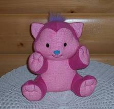 "AquaDoodle 2005 Pink 9"" Sitting Sweet Kitty Cat with Lavender Hair Puff - $16.95"