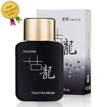 Men Sexy Fragrant Air Fragrance Mini Fresh Parfum Spray Bottle Long Lasting 50ml - $19.95