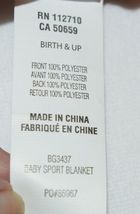 Baby Ganz BG3437 Sports Blanket 36 by 30 inches Birth and Up Red Blue image 5