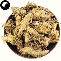 Jiu Cai Gen 韭菜根, Jiu Gen, Radix Allii Tuberosi, Root Of Tuber Onion 500g - $34.99