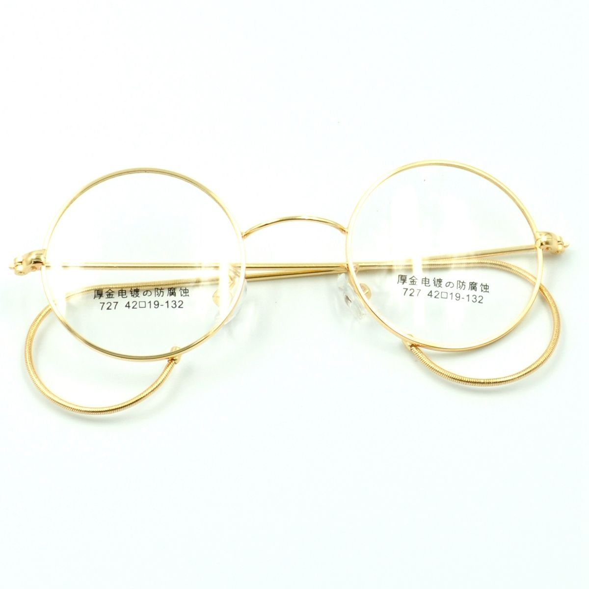 Antique vintage metal round gold wire rim eyeglasses frame
