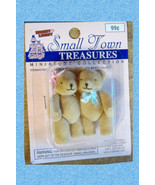 Miniature Flocked Teddy Bears New 1997 Vintage Brown Craft Kids Hair Scr... - $8.99
