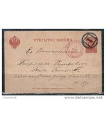 """RUSSIA Postcard Dated 1892 """"Circled Box 1"""" Postmark (Cover-3) - $7.87"""