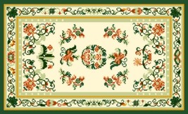 "Latch Hook Pattern Chart: READICUT #223 Oriental Gardens 45"" x 75""  - EM... - $6.95"