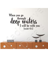 Oracal Wall Decal sample item