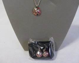 AVON COSTUME JEWELRY JUMP FOR JOY  NECKLACE & EARRING SET NEW - $8.99