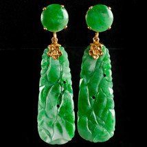 Vintage 1950's 10k Yellow Gold Carved Oval Jadeite Dangle Earrings 28.6ctw - $1,580.00