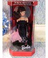 Vintage 50th Anniversary Solo in the Spotlight Brunette Barbie Doll, Min... - $19.99