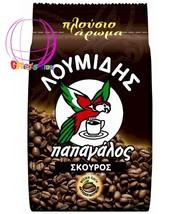 Greek Coffee Loumidis Papagalos Traditional Ground Beans 194 Grm Dark Roast - $14.99