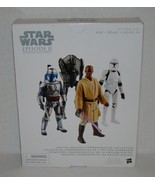 Star Wars Digital Commemorative Collection Episode 2 - $59.99
