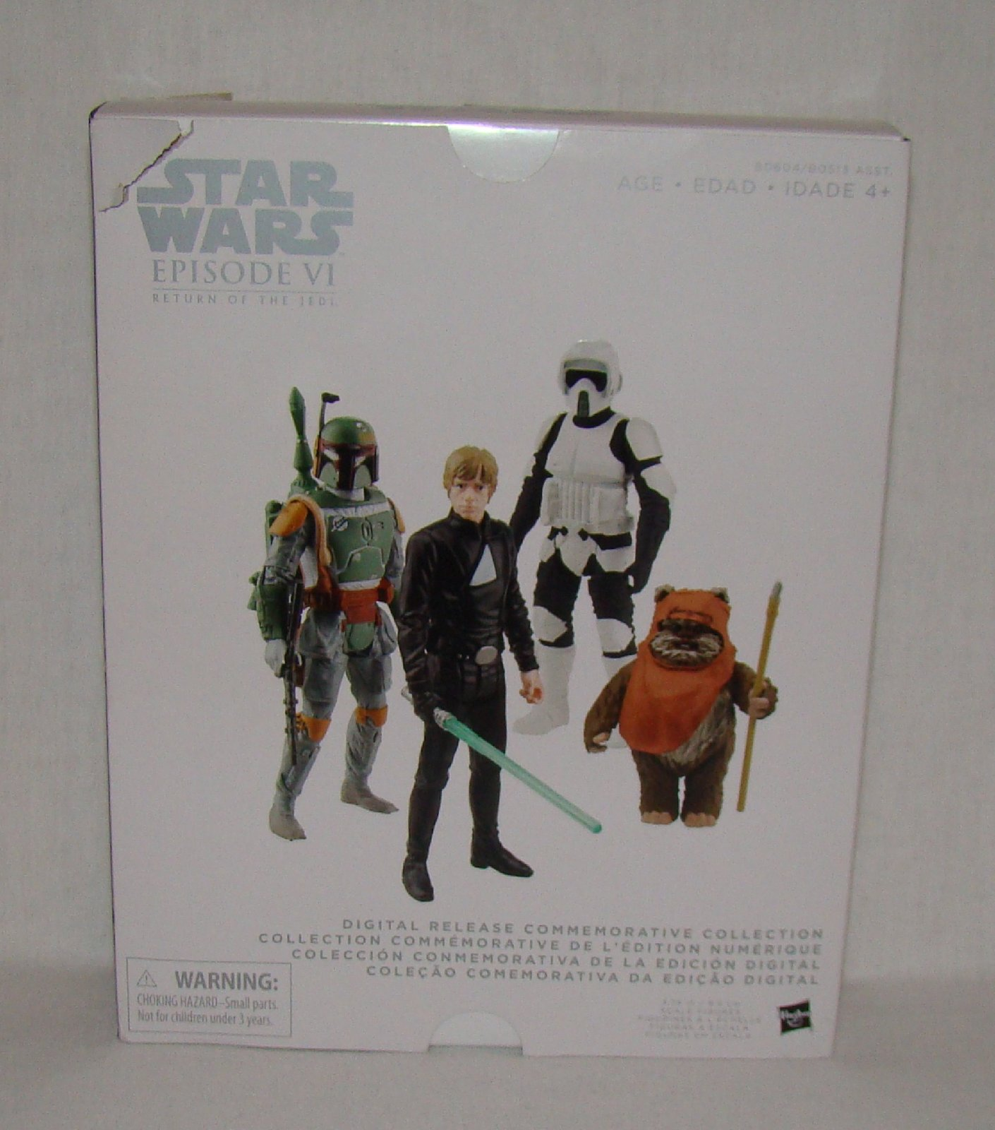 Primary image for Star Wars Digital Commemorative Collection Episode 6 - Lot 1