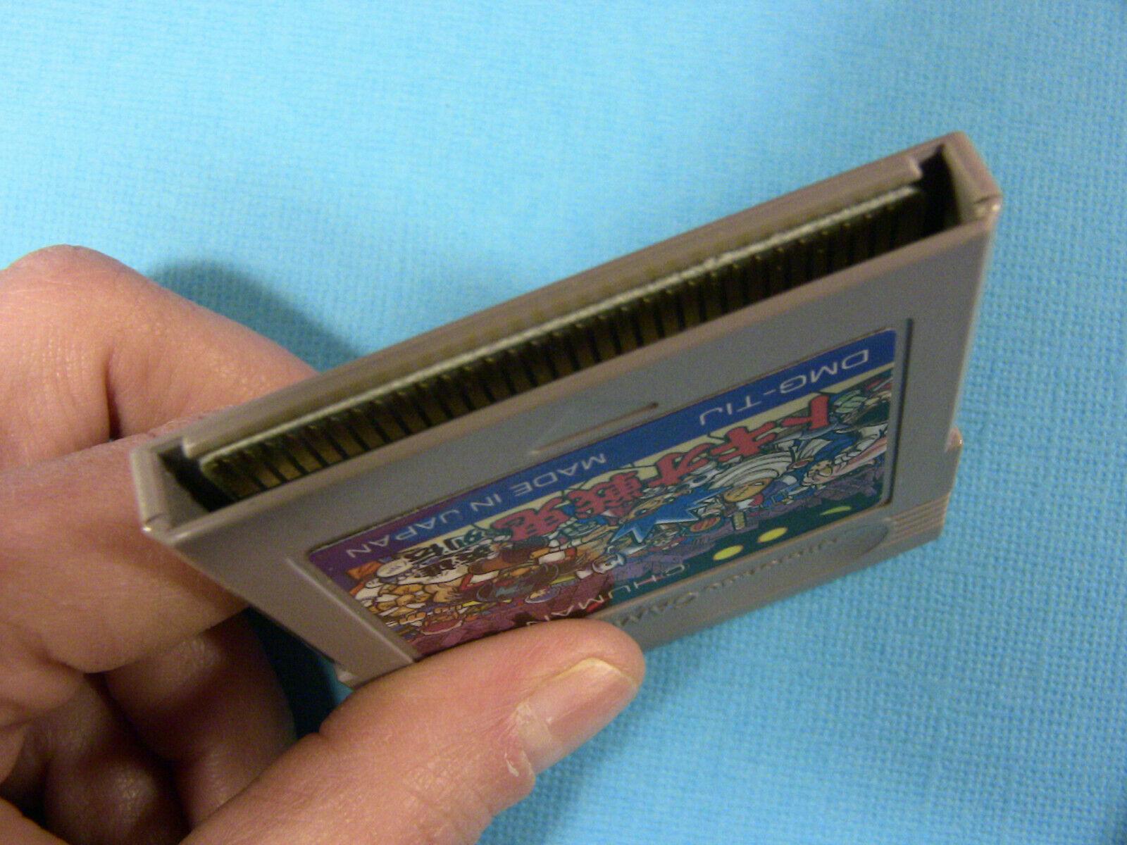Tokio Senki: Eiyuu Retsuden (Nintendo Game Boy GB, 1992) Japan Import