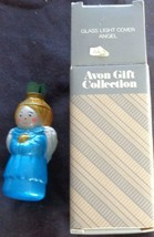 Collectible Avon Glass Light Cover – Angel – NEW IN BOX – CUTE HOLIDAY D... - $14.84