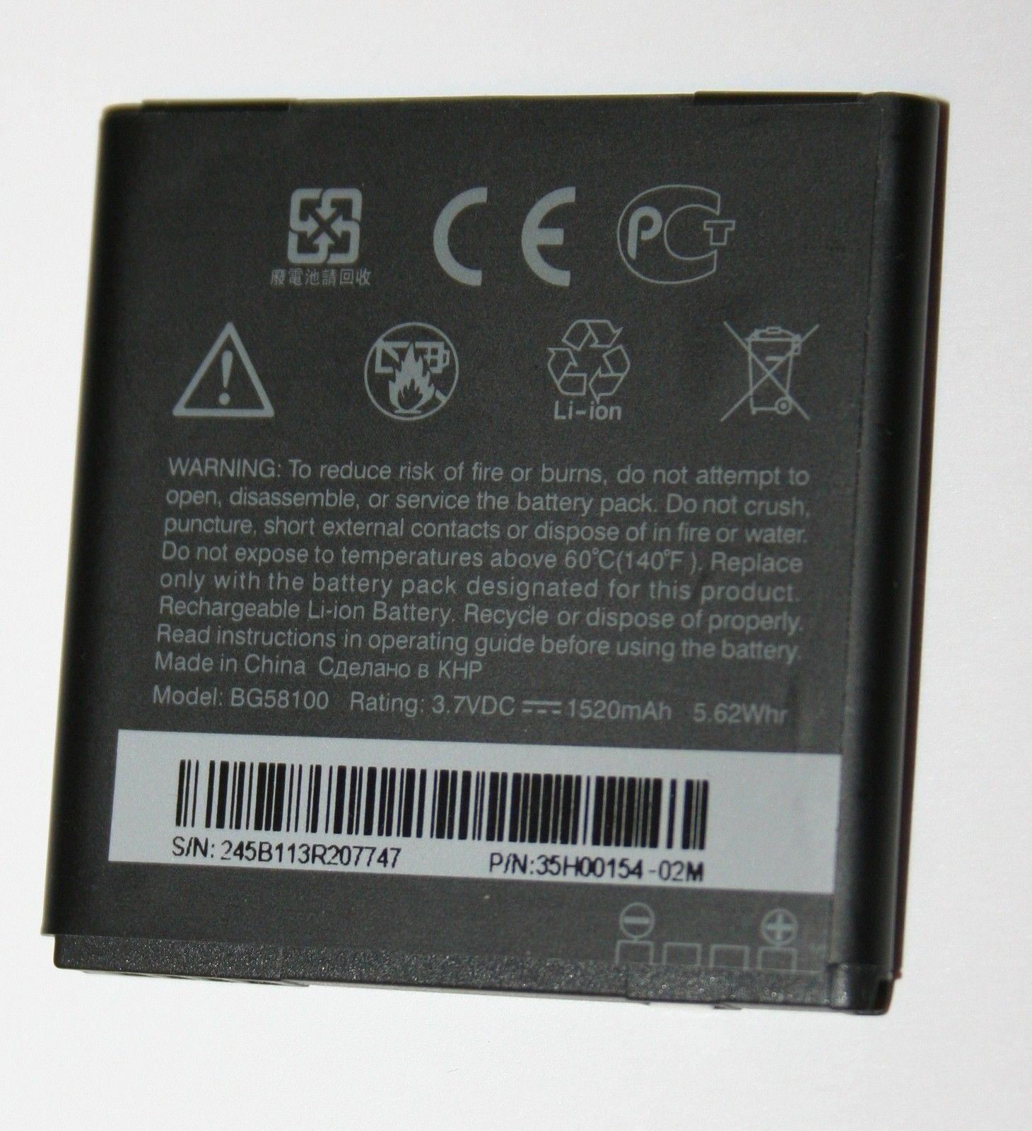 OEM HTC myTouch Slide 4G, Sensation 4G, BG58100 Battery T-Mobile 1520mAh
