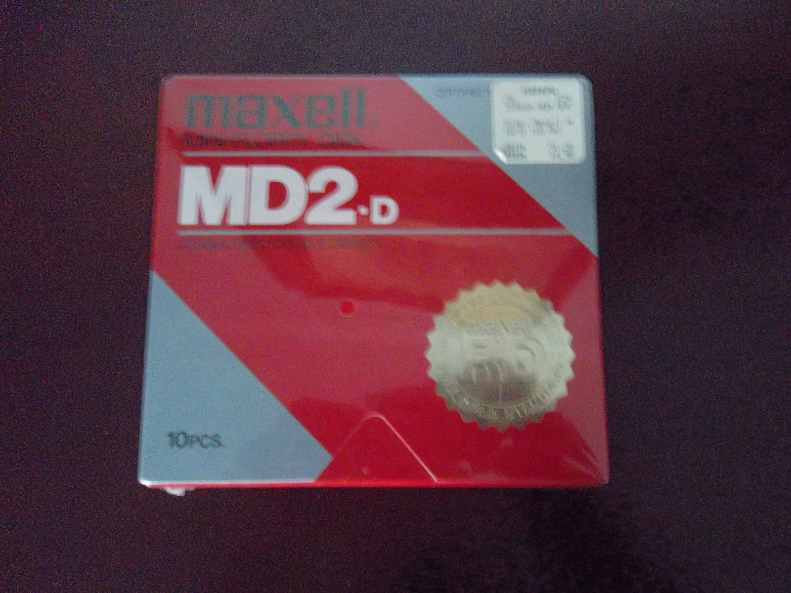 Maxell~MD2-D~mini-floppy disk~10 pack sealed~double sided/double density