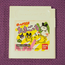 Tamagotchi (Nintendo Game Boy GB, 1997) Japan Import - $2.55
