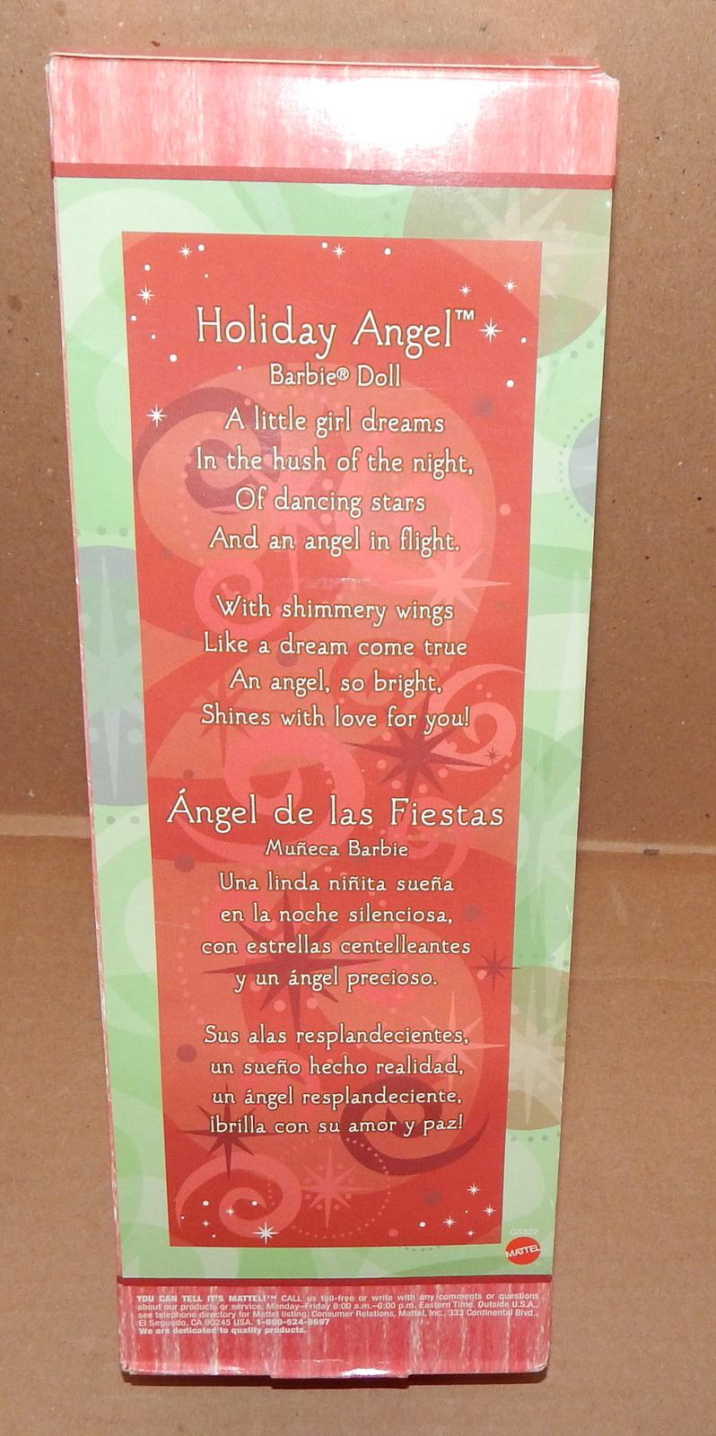 Barbie Doll Holiday Angel G5322 Mattel NIB 2005 Shimmery Wings 77V