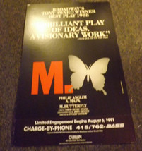 M BUTTERFLY POSTER - PHILIP ANGLIN AND A. MAPA - SF 1991 - $10.00