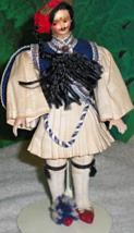 Porcelain Doll Greek Cultural Dress Male Doll - $10.00