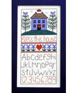 Bless This House cross stitch chart Bobbie G Designs - $7.20