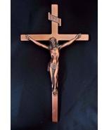VTG Copper Tone Metal Cross Lovell Mfg Inc Wisconsin Crucifix Self-Sticking - $32.29