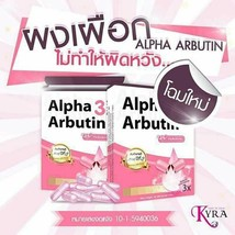 50X Alpha Arbutin powder KYRA For Mix with Lotion Super Whitening Skin Sale - $355.30