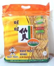 New Want Want Senbei Rice Cracker (Value Pack) 400g Hong Kong Food Snack 旺旺仙貝 - $24.99