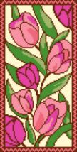 "Latch Hook Pattern Chart: READICUT #130 Oriental Tulips 22"" x 44""  - EMA... - $6.95"