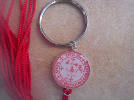 Archangel Michael Seal protection Keying . charm, magic angelic, altar, ritual - $19.99