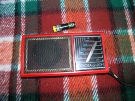 VERY RARE VINTAGE SOVIET RUSSIAN USSR RADIO AM LW VOLCHOVA RP 202 1 1992 - $29.68