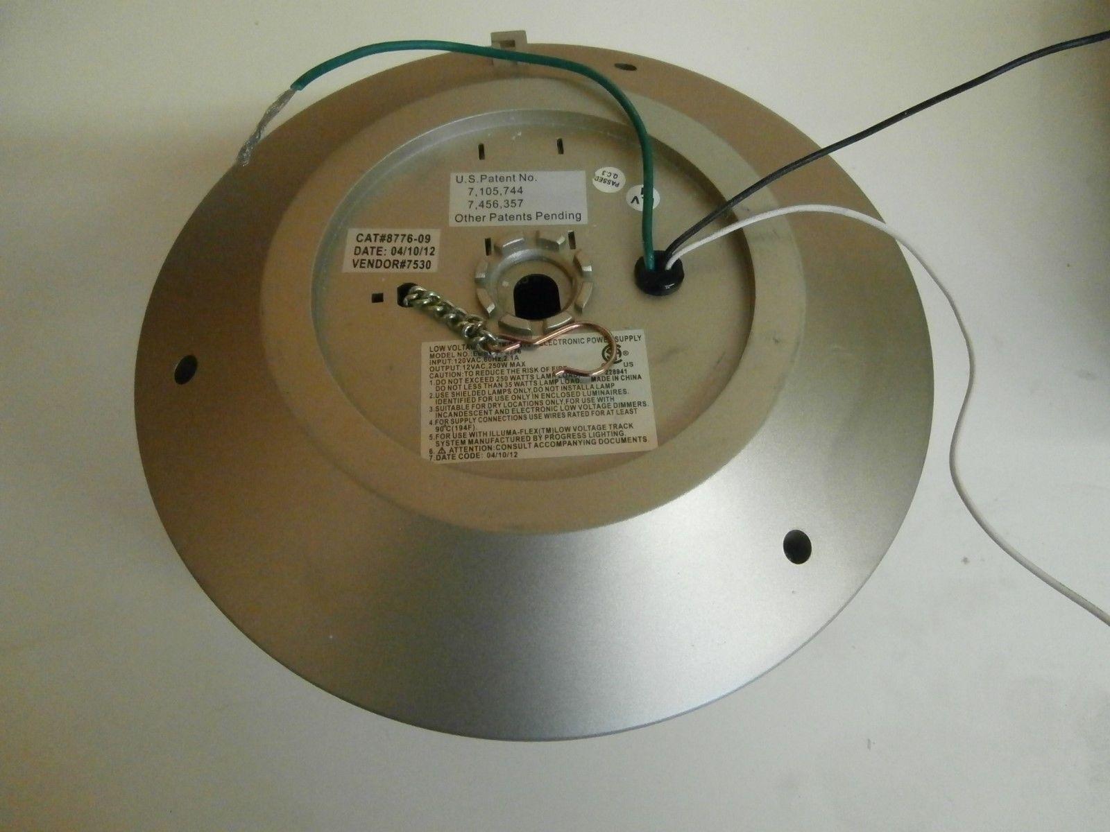 Progress Lighting P8776 09 250 Watt Flex Track Electronic Transformer Brushe