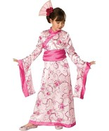 Elegant Pink or Green Polyester Asian Princess Girls Kimono Costume/Head... - €18,95 EUR+