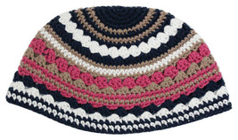 Handmade Frik Kippah Yarmulke Yamaka Crochet Colorful Striped Israel 21cm