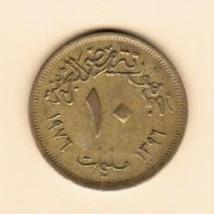 EGYPT 10 MILLIEMESS 1976 (AH 1396) (KM # 449)  #4717 - $1.93