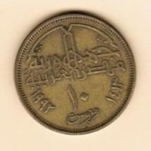 EGYPT 10 PIASTRES 1992 (AH 1413) (KM # 732)  #4720 - $2.92