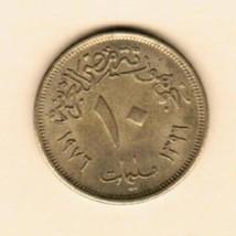 EGYPT 10 MILLIEMESS 1976 (AH 1396) (KM # 449)  #4718 - $2.92