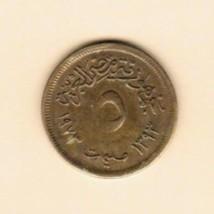 EGYPT 5 MILLIEMESS 1973 (AH 1393) (KM # 432)  #4716 - $2.48