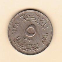 EGYPT 5 MILLIEMESS 1938 (AH 1357) (KM # 363)  #4715 - $4.90