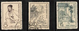 PEOPLES REPUBLIC of CHINA Scott # 355-7 VF USED (365635408) - $6.88