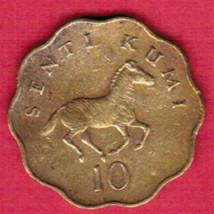 TANZANIA 10 SENTI 1979 (KM # 11)  #4628 - $2.92