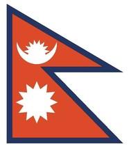 NEPAL Vinyl International Flag DECAL Sticker MADE IN THE USA F337 - $1.45+