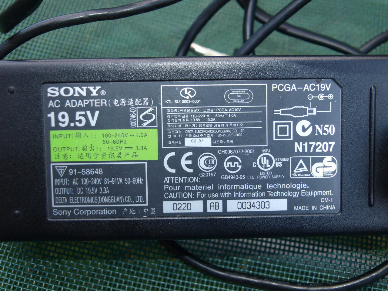 OEM 19.5V Adapter Power Supply Sony Vaio PCGA-AC19V1 VGP-AC19V43 VGP-AC19V48