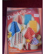 Dishcloths to Crochet 8 designs with Variations... - $0.00